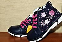 Детские ботиночки для девочек Clibee  размеры 20,21
