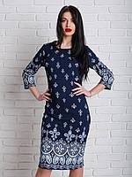 Стильное женское приталенное платье