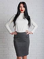Женская стильная юбка по колено