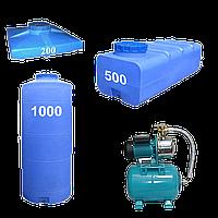 Установка и подключение бака запаса воды
