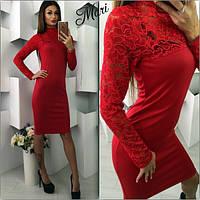 Красивое облегающее платье в расцветках 464 (м264)