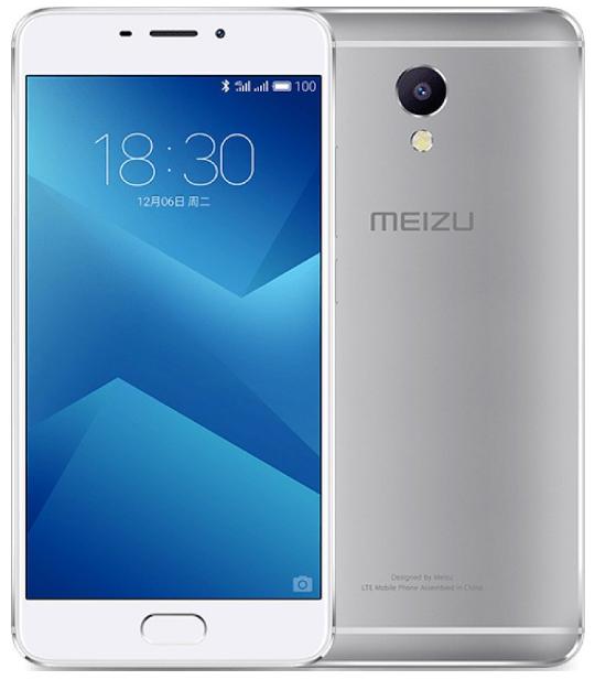 "Meizu M5 Note Silver 3/16 Gb, 5.5"", MT6755, 3G, 4G (Global)"