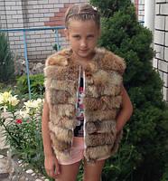 Жилет из меха лисы cшит поперечными полосами 55 см. Для ребёнка 7-13 лет.