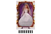 Кукла-Невеста, коробка 34х22х5,5 см