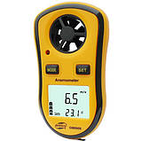 Цифровой анемометр Benetech GM8908 ( TAM817 ) ( 0,7-30м/с) (шаг измерения - 0,1 м/с) с измерением температуры, фото 2