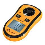Цифровой анемометр Benetech GM8908 ( TAM817 ) ( 0,7-30м/с) (шаг измерения - 0,1 м/с) с измерением температуры, фото 5