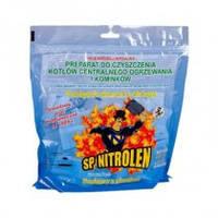 Порошок для чистки твердотопливных котлов и дымоходов SP-Nitrolen