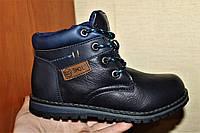 Детские ботинки для мальчиков 32
