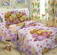 Комплект детского постельного белья  Мой мишка в детскую кроватку  поплин