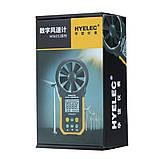 Цифровой крыльчатый анемометр Hyelec MS6252A (0,20-40,00 м/с) с функцие измерения объёмного расхода воздуха, фото 9