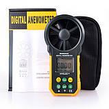Цифровой крыльчатый анемометр Hyelec MS6252A (0,20-40,00 м/с) с функцие измерения объёмного расхода воздуха, фото 10