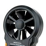 Цифровий крильчатий анемометр Hyelec MS6252A (0,20-40,00 м/с) з функцие вимірювання об'ємної витрати повітря, фото 7