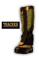 Гамаши альпинистские Snow Tracker