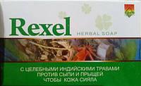 Мыло на основе индийских трав Rexel от сыпи и прыщей