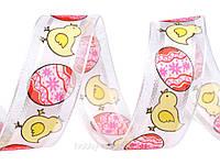 """Лента """"Пасхальные яйца и цыплятина"""" 25 мм."""