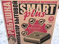 Инкубатор автоматический с переворотом яиц Рябушка 2 - 150 Smart Plus + овоскоп