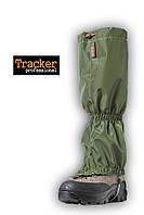 Гамаши  Outdoor Tracker