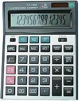 Калькулятор финансовый CT-7999