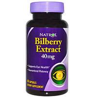 Черника (экстракт) 40 мг 60 капс витамины для улучшения зрения Natrol USA