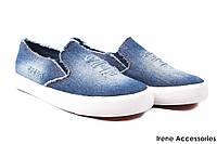 Молодежные слипоны женские Gelsomino джинс, цвет синий