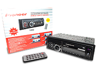 Автомагнитола Pioneer 1092 Съемная панель (USB-SD-FM-AUX)+ПУЛЬТ