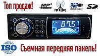 Автомагнитола sony 1165 (USB-SD-FM-AUX)