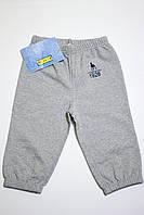 Детские спортивные хлопковые штаны для мальчика р.68/74