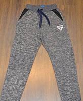 Трикотажные спортивные штаны для мальчиков, фото 1