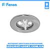 Врезной точечный светильник Feron DL10 Хром