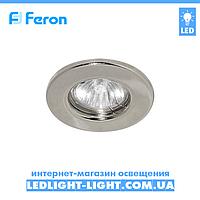 Врезной точечный светильник Feron DL10 Титан