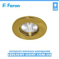 Врезной точечный светильник Feron DL10  Золото