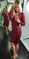Облегающее платье, жаккард металлик