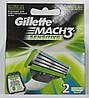 Картриджи Gillette Mach3 Sensitive Оригинал 2 шт в упаковке производство Германия
