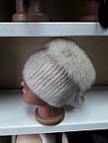 Меховая шапка из норки и песца на вязанной  основе цвет колотый лёд, фото 4