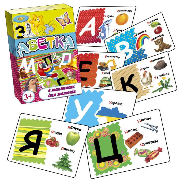 Игра Мастер Абетка для малюків (МКА0005)