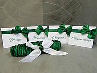 Рассадочные карточки с изумрудным бантиком