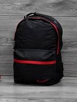 Спортивный рюкзак Nike Найк, городской, туристический спортивные сумки, портфели, качество, стильный аксессуар
