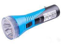 Фонарь ручной светодиодный Yaja 1171S