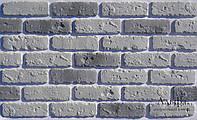 Декоративный камень под кирпич Римский серый 1.1.