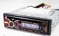 Автомагнитола DVD Pioneer DEH-8500UBG, съемная панель, 4х50W