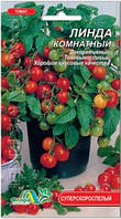Семена Томат комнатный Линда 0,1 грамма Флора Маркет