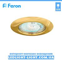 Врізний точковий світильник Feron DL13 Золото
