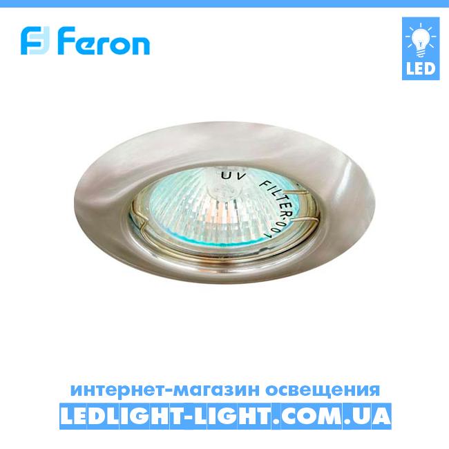Врезной точечный светильник Feron DL13 Титан