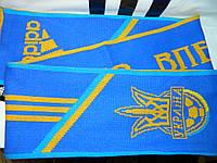 Шарф Adidas сб. Украины (арт. X16476)
