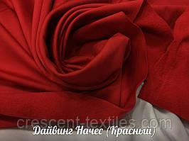 Дайвинг На Флис (Красный)