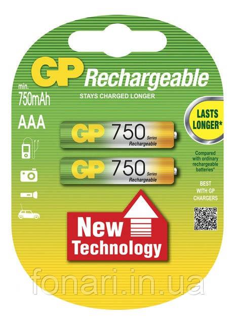 Аккумулятор GP Ni-Mh AAA (75ААAHC-U2 R03), 750mAh