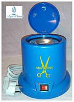 Кварцевый стерилизатор в пластиковом корпусе YRE SH-00 синий, фото 1