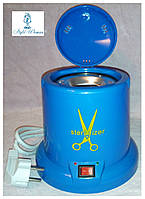 Кварцевый стерилизатор в пластиковом корпусе YRE SH-00 синий