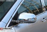 Накладки хром на зеркала BYD S6 (2013) с повторителем поворота