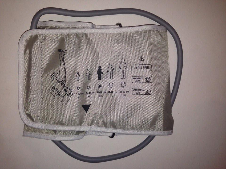 Манжета ЛЮКС для электронного тонометра на плече размер (22-42 см.)